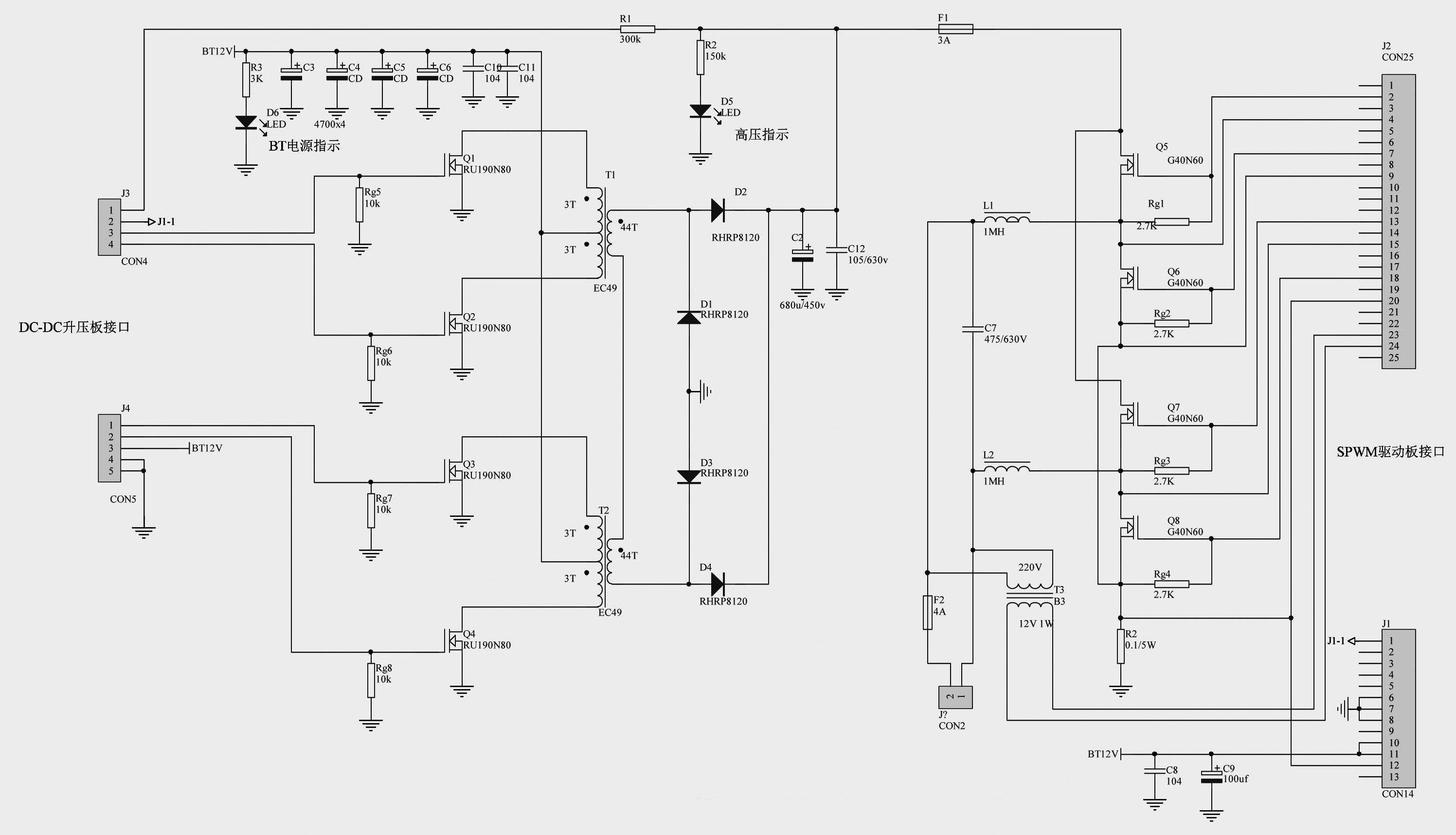 1000 watt inverter master board circuit diagram