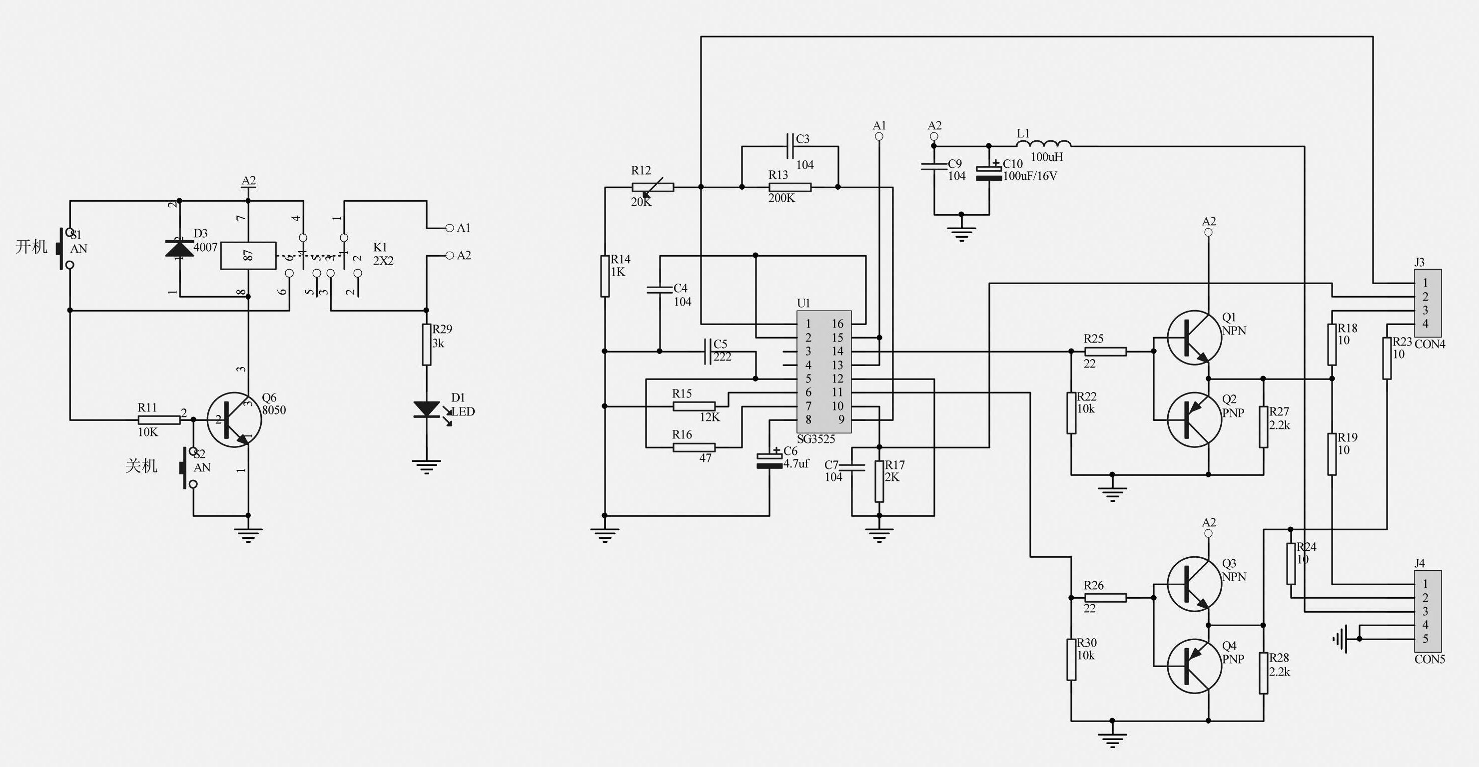 1000w inverter DC-DC voltage boost circuit diagram