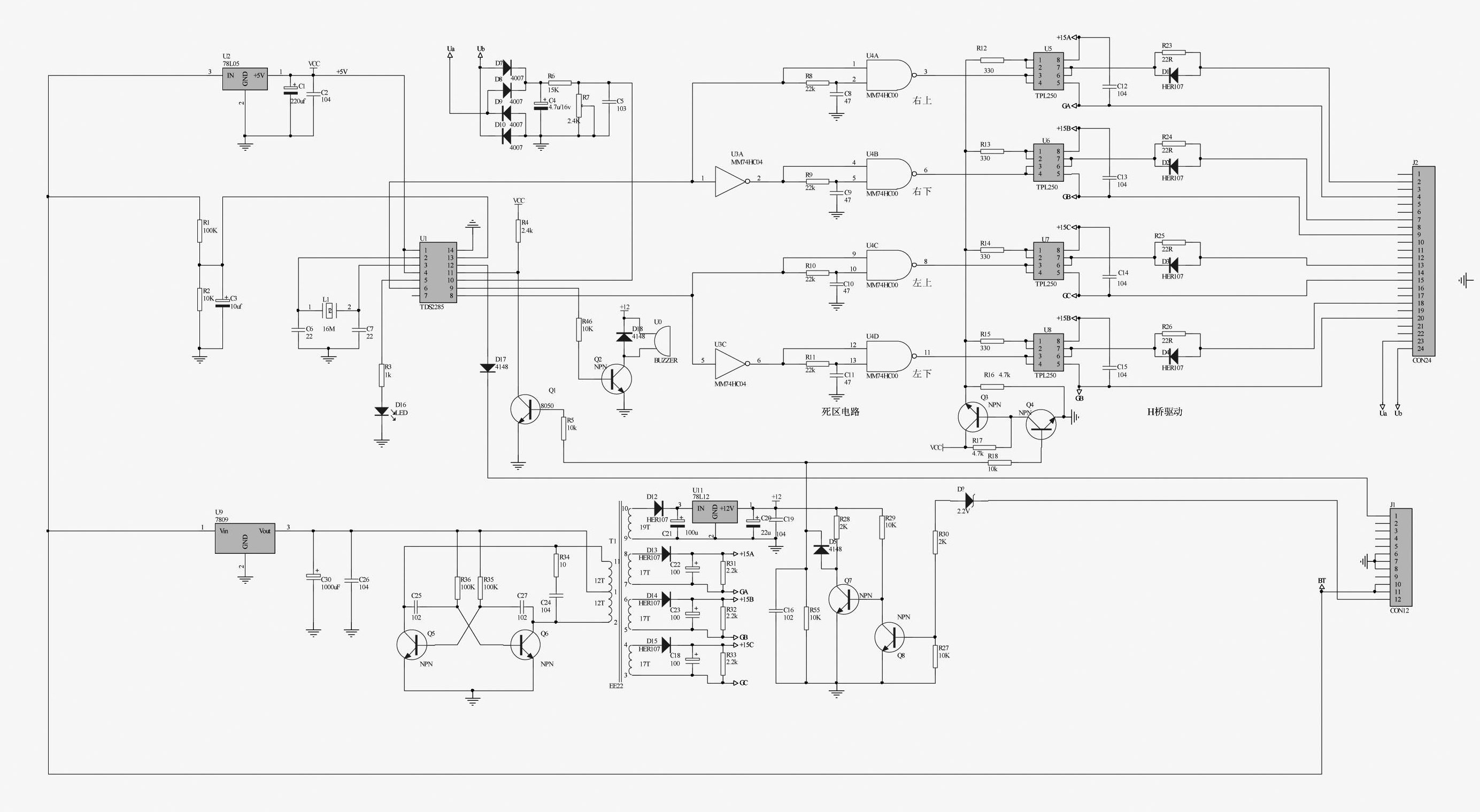 1000w power inverter SPWM driven circuit diagram