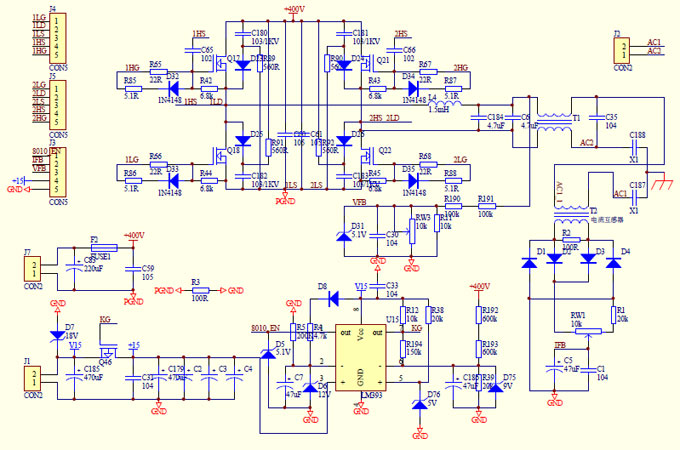 Sg3525 Inverter Circuit Diagram | Homemade 2000w Power Inverter With Circuit Diagrams Gohz Com
